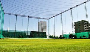 サンコーゴルフセンター